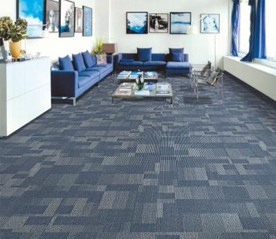 办公室方块地毯Dioder系列