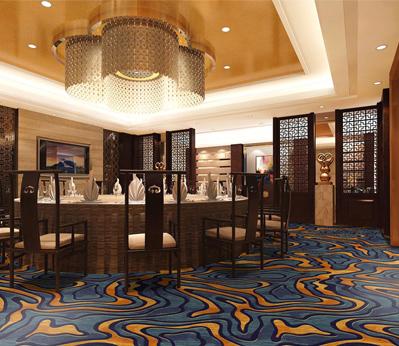 雅尔居餐厅宴会厅地毯52
