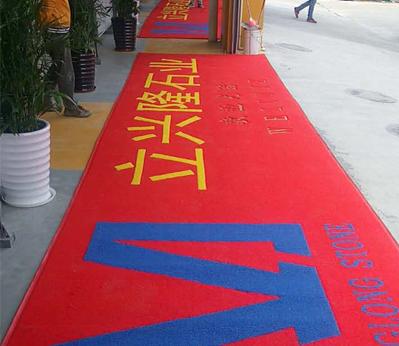 定制胶丝地毯001